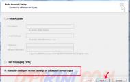 Cara Setting Untuk Membuka Email Yahoo di Outlook 2010