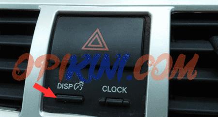 Cara Mengatur Kecerahan Speedometer Vios atau Limo